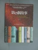 【書寶二手書T7/翻譯小說_JCZ】第十三個故事_黛安.賽特菲爾德