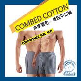COMBED素色平口褲(M~2L)【愛買】
