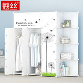 簡易衣櫃 組裝樹脂成人衣櫥組合折疊塑料收納儲物櫃子寶寶衣櫃【館長推薦】