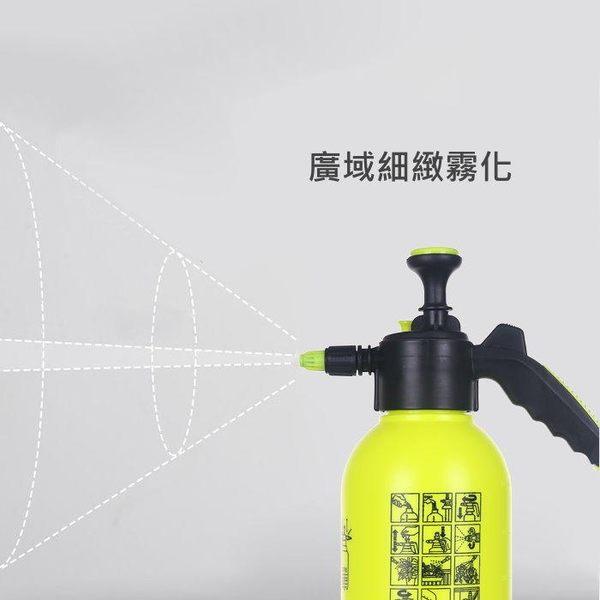 【GM108】噴瓶2L 防爆噴瓶 氣壓噴霧瓶 噴霧器 噴槍瓶 高壓打氣噴壺★EZGO商城★