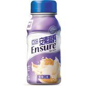 亞培 安素高鈣 香草口味 237ml x24瓶 【美十樂藥妝保健】