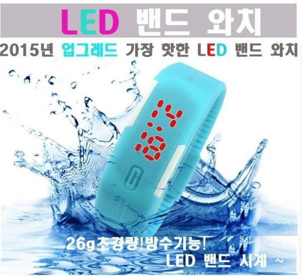 韓版 果凍色LED觸控電子錶 運動手環錶 超輕量路跑 磁吸錶防水潮流LED手錶 智慧 手錶