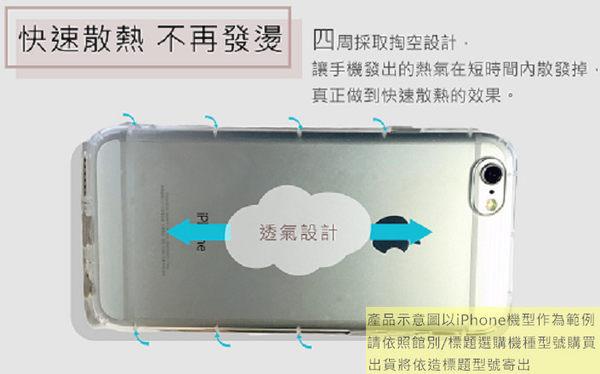 【YUI】蘋果 Apple iPhone 5S/5 / iPhone SE 空壓手機保護套 透明套 高透 防摔殼