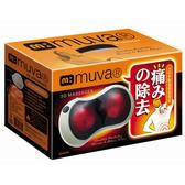 MUVA 3D多點溫感揉捏枕 SA1603