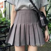 夏裝新款韓版裙子百搭顯瘦百褶裙A字裙高腰半身裙短裙女學生