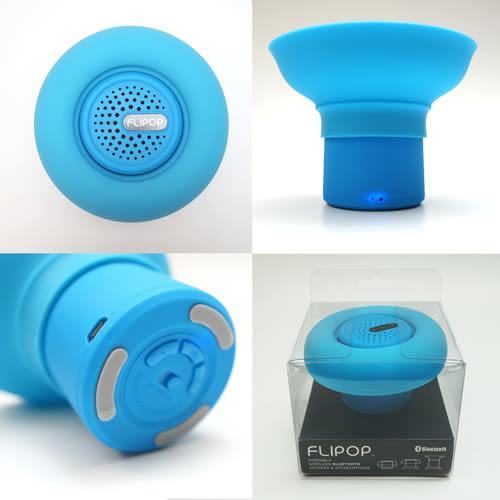 BALANCE WU DESIGN FLIPOP 無線藍牙喇叭 多色可選《小婷子》