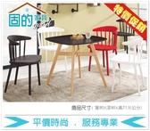 《固的家具GOOD》491-1-AP 溫蒂2.6尺休閒桌/黑色