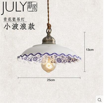 美術燈 設計師款獨特青花瓷陶瓷吊燈複古個性餐廳服裝店臥室裝飾燈具-不含光源