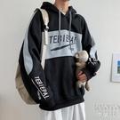 2020秋季新款男士衛衣連帽外套寬鬆韓版潮流學生裝套頭印花 【快速出貨】