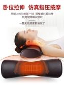按摩枕奧克斯肩頸椎按摩器儀頸部腰部腰椎枕頭脖子頸肩部熱敷多功能神器  LX新年禮物