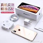 蘋果x手機殼iphonex新款XsMax硅膠透明潮牌iphone x超薄Xs玻璃套ipone軟8x 全館免運