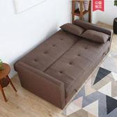 沙發床 多功能折疊布藝客廳小戶型簡約現代1米8雙人收納儲物沙發床igo 瑪麗蘇