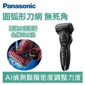 【旅遊必備款】Panasonic 國際牌 ES-ST2S-K 超跑三枚刃水洗電鬍刀-黑【送 國際牌 ER-GN30 鼻毛刀】