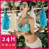 現貨★梨卡 - 夏季海洋藍蝴蝶結綁帶高腰遮肚[集中+美胸+有鋼圈] 兩件式泳裝泳衣 C848