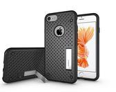 [富廉網] OVERDIGI iPhone 7 PLUS 5.5吋 可立式全包覆防摔保護殼 黑