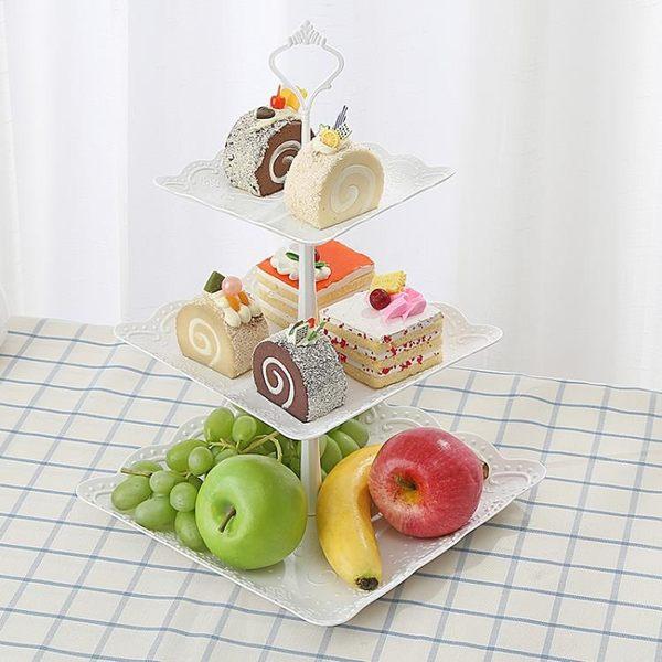 點心盤塑料水果盤下午茶點心蛋糕架創意干果多層托盤甜品台生日禮品  都市時尚