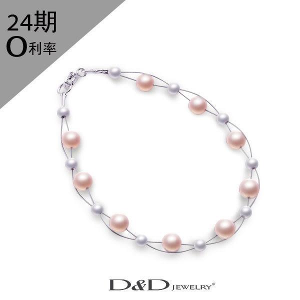情人節禮物 天然珍珠手鍊 4.5-5mm D&D 品牌精品 許願星系列 橘白 ♥