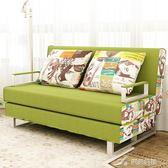 沙發布藝沙發墊簡約現代棉麻沙發床小戶型客廳沙發 樂芙美鞋 IGO