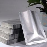 加厚純鋁箔真空食品包裝袋