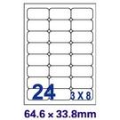 【奇奇文具】裕德Unistar US4262 64.6×33.8mm 24格 A4 三合一 電腦標籤(1盒100張)