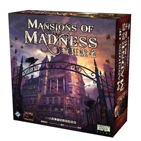 『高雄龐奇桌遊』 瘋狂詭宅 第二版 Mansion of Madness 繁體中文版 ★正版桌上遊戲專賣店