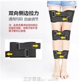 透氣成人美腿直腿型帶o型腿x型腿綁腿帶腿部 艾莎嚴選