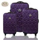 行李箱 旅行箱 MON BAGAGE 金磚滿滿系列28+24+20吋