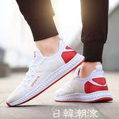 2019春夏新款飛織休閑運動鞋男鞋韓版平跟耐磨透氣網布鞋子板鞋