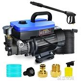 高壓洗車機神器洗車水泵家用220v大功率水槍搶強力加壓自動清洗機 220vNMS創意空間