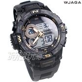 JAGA 捷卡 大錶框 潮男 休閒多功能 夜間冷光照明 運動錶 運動電子錶 AD1173-AL(黑金)