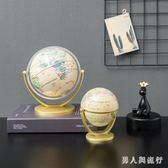 地球儀 創意家居擺設品客廳臥室工藝品辦公室書房擺件個性簡約現代 DR19420【男人與流行】