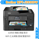Brother MFC-J3930DW ...