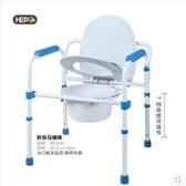 老人坐便椅孕婦座便器馬桶椅折疊移動馬桶座廁椅出口歐美特價
