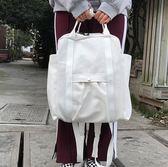 帆布旅行背包休閒大學生包旅行背包 米蘭世家