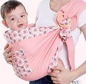 嬰兒背巾西爾斯新生兒背帶前抱式寶寶初生的橫抱式抱娃神器夏天袋晴天時尚