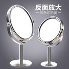 化妝鏡 不銹鋼放大鏡梳妝鏡 小鏡子辦公室寢室桌旋轉【快速出貨八折下殺】