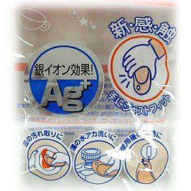【波克貓哈日網】日本進口清潔海綿◇多功能設計◇《添加抗菌銀Ag+》吊掛設計