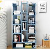 書架落地置物架簡約現代省空間家用客廳收納架學生小書架簡易書櫃 ATF 探索先鋒
