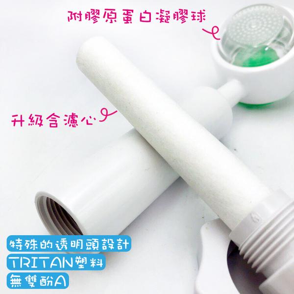 升級版 除濾 美肌SPA級 淋浴蓮蓬頭 增壓省水舒適體驗 膠囊香氛球療癒保養肌膚一次滿足