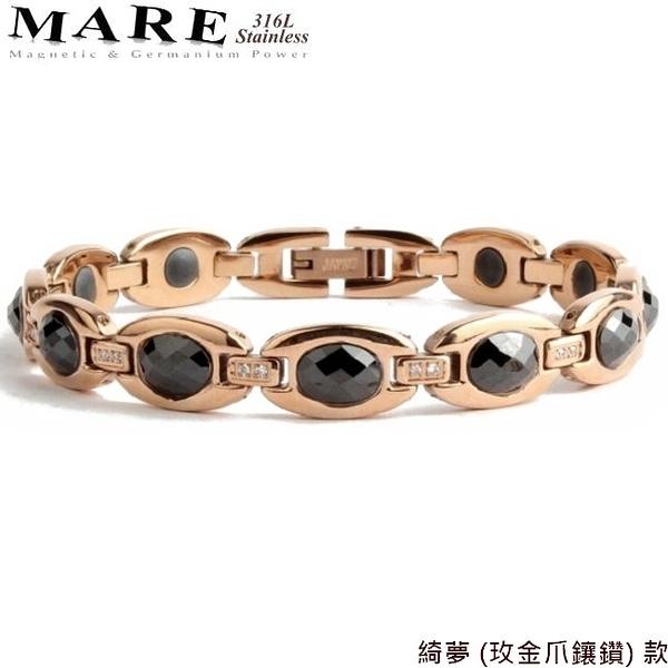 【MARE-316L白鋼】系列:綺夢 (玫金爪鑲鑽) 款