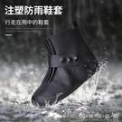 防水鞋套雨衣雨鞋套夏季加厚硅膠下雨天防水...