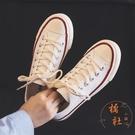 帆布鞋女百搭夏季休閒小白板鞋復古鞋子【橘社小鎮】