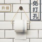 北歐三角紙巾架現代紙巾環衛生間衛生紙架創意捲紙架·享家生活館