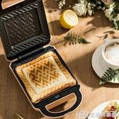 小熊三明治機家用早餐機輕食機華夫餅機吐司多功能壓烤面包機神器 220vNMS生活樂事館