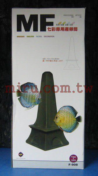 【西高地水族坊】UP雅柏 MF遠紅外線陶瓷系列-七彩專用產卵筒