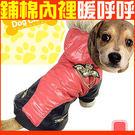 仿皮革鋪棉帽T寵物外套夾克.秋冬季保暖寵...