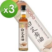 【樸優樂活】冷壓初榨白芝麻油(250ml/瓶)x3件組