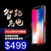 iPhoneX超薄背夾行動電源4000mAh 蘋果充電器+手機殼 即插即充 大容量背夾無線充電器電池超薄聚合物