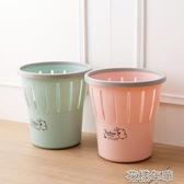 塑料鏤空壓圈垃圾桶衛生間分類垃圾簍家用客廳廚房大號紙簍垃圾筒 花樣年華
