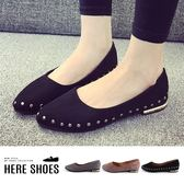 [Here Shoes]包鞋-絨面材質 跟高1.5cm 低跟包鞋 淑女鞋 率性側鉚釘金屬質感設計-AD815A